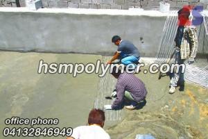 رزین آب بندی استخر