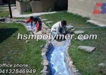 رزین آب بندی سیمان