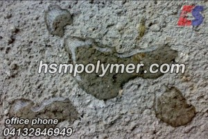 چسب آب بندی استخر (پلی اورتان)